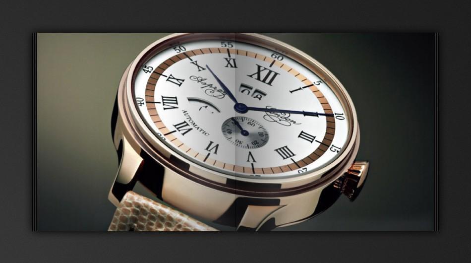 Asprey Watch Catalogue